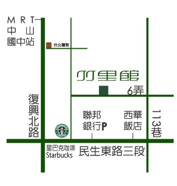 竹里館map